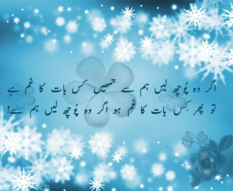 Friend Selfish Quotes In Urdu