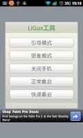 Screenshot of LiGux Tools