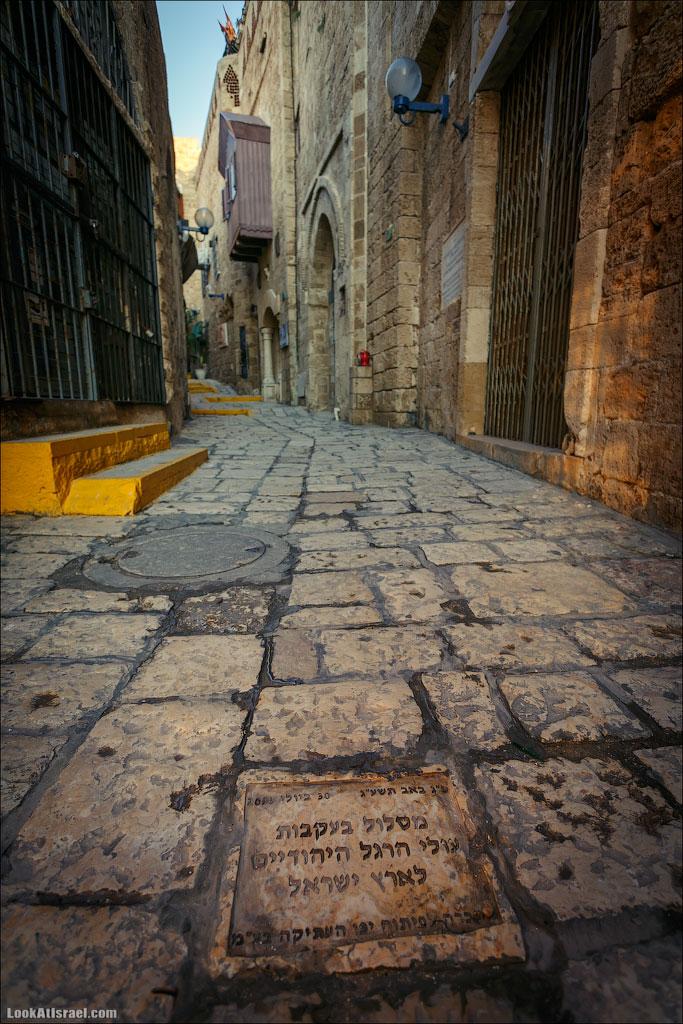 LookAtIsrael.com: Тысяча и одна ступень Яффо (israel яффо тель авив ступени Тель Авива от заката до рассвета ночь vivAleTelAviv )