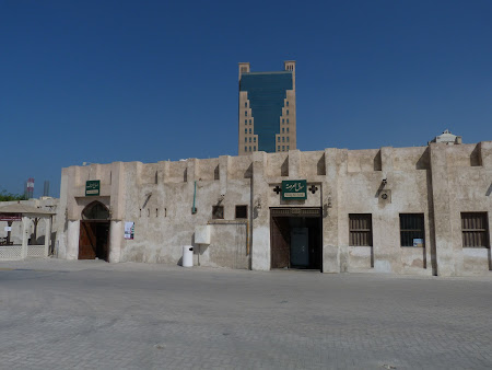 Obiective turistice Sharjah: zona traditionala araba