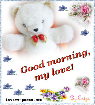 Elegant Good Morning I Love You Meri Jaan Images Quoteambition