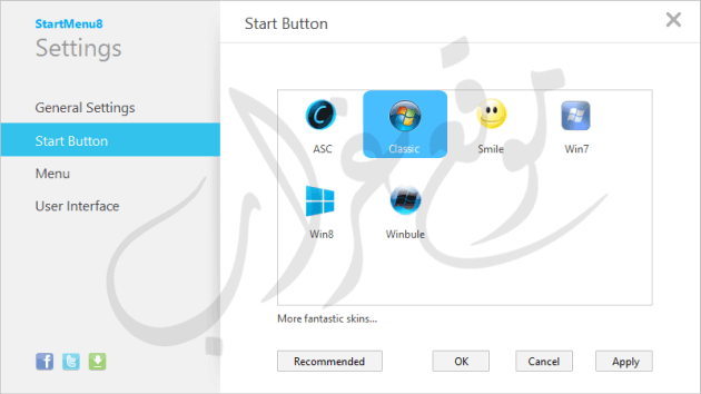 StartMenu8 Start Button