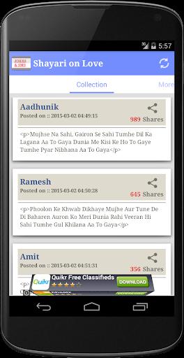 Baby Names 7 crore+