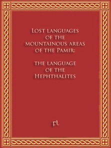 The language of the Hepththalites Cover