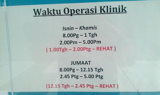 Lagi Mengenai Klinik Kesihatan Putrajaya Precint 3 Ben Ashaari Dot Com