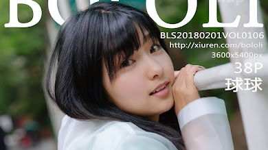 Tukmo (BoLoli) Vol.106 Qiu Qiu (球球)