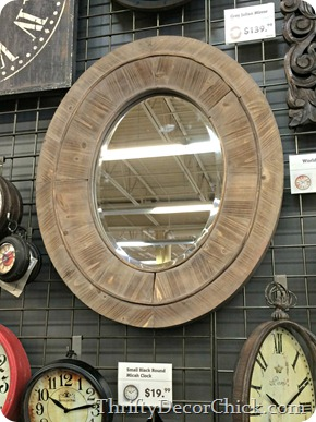 wood oval mirror