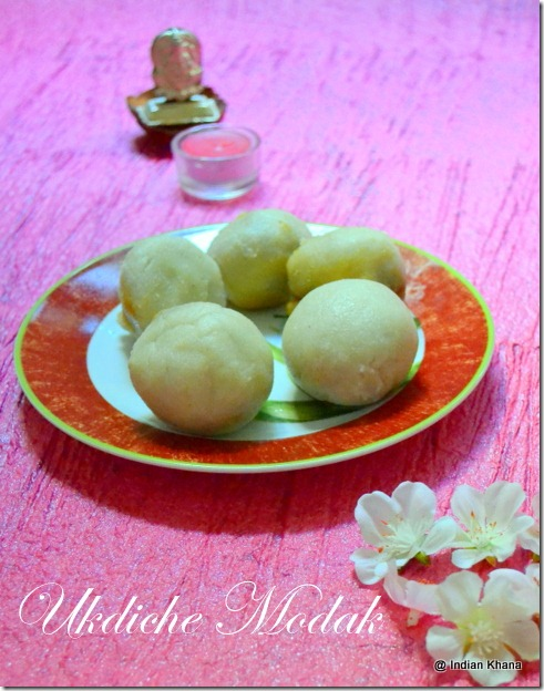 quick and easy sweet inippu kozhukattai modakam modak recipe