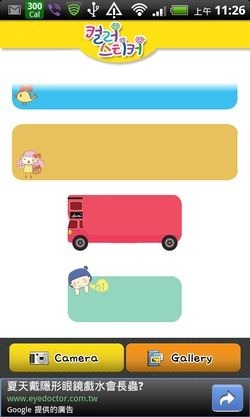 Color Sticker-11