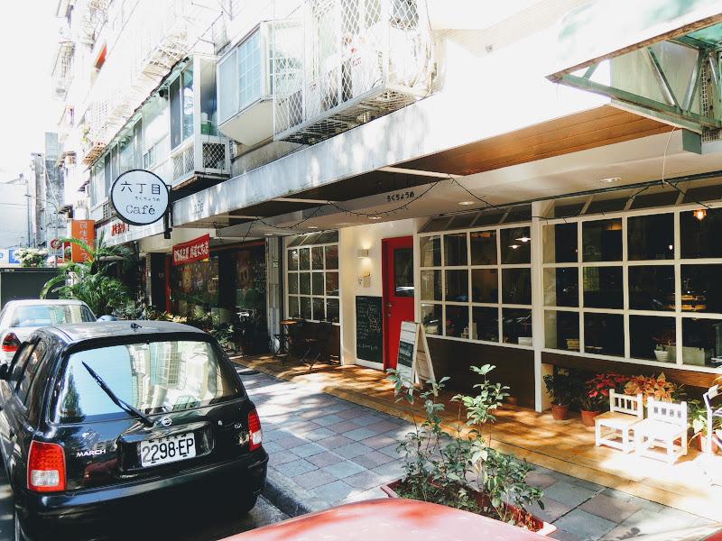 六丁目 Cafe 門口.jpg