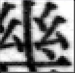 tiff pdf 変換 docuworks