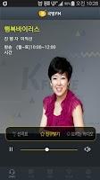 Screenshot of 국방FM