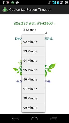 【免費個人化App】Customize Screen Timeout.-APP點子