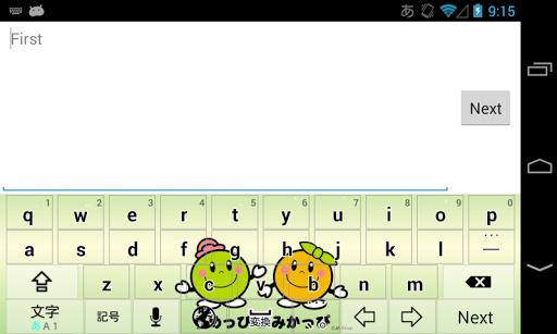 玩工具App うめっぴ/みかっぴ キーボードイメージ免費 APP試玩