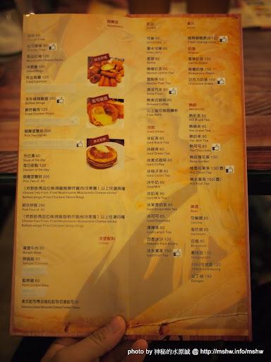 【食記】疊在一起Say Cheese?!有點難... @ 台中南屯-艾瑞克美式餐廳 區域 南屯區 台中市 早餐 早點類 漢堡 美式 速食 飲食/食記/吃吃喝喝