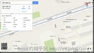 廈門公交車-濱南斗西路口站