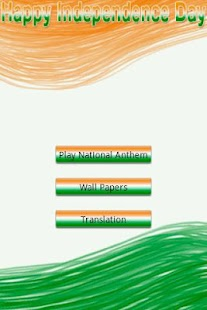 Happy Independence Day India- screenshot thumbnail