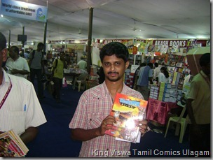 CBF Day 07 Photo 21 Stall No 372 writer mugil with CBS