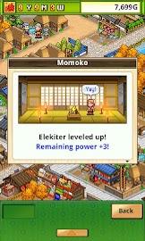 Oh!Edo Towns Screenshot 7