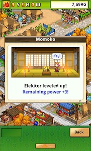 Oh!Edo Towns Screenshot 7