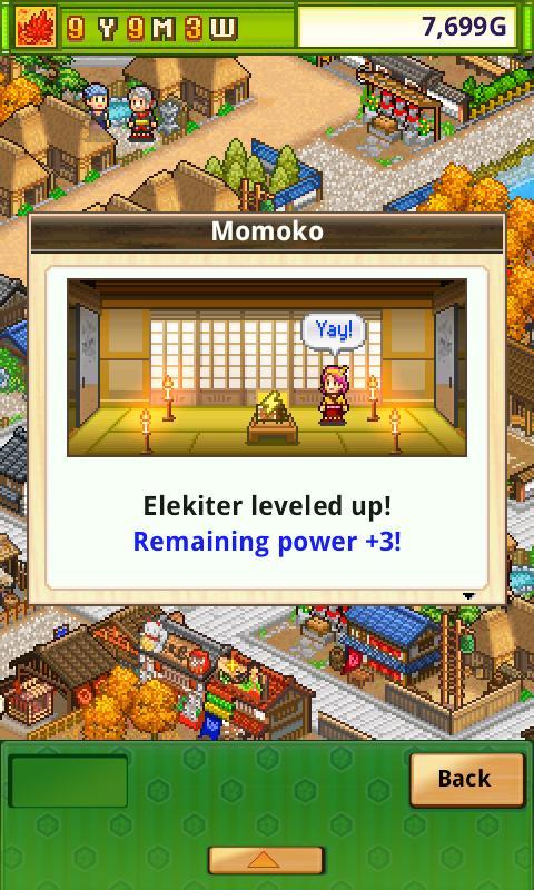 Oh!Edo Towns screenshot #7