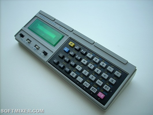 Elektronika_MK-52