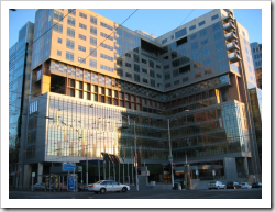 Federal Court Melbourne. Image: Wikimedia Commons
