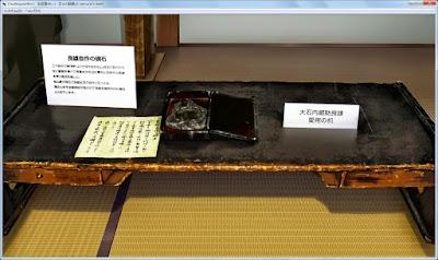 CFD-yamashina-002.jpg