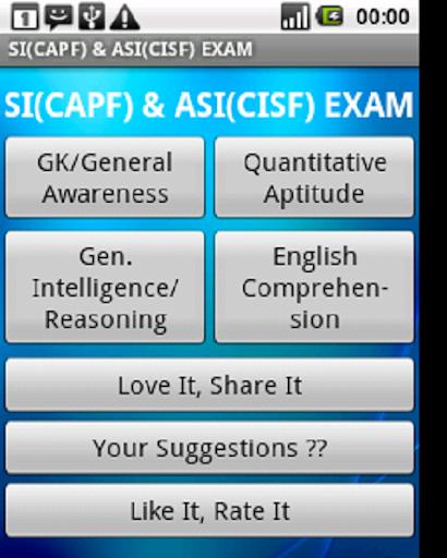 【免費教育App】SSC SI ASI CAPF CISF CRPF ITBP-APP點子