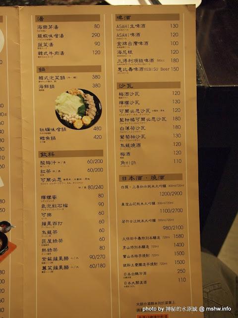【食記】台中SHO YA 匠屋燒肉勤美店@西區草悟道 : 食材優服務好,水準依舊! 不過價格還是偏貴了點 區域 台中市 和牛 宵夜 日式 晚餐 燒烤/燒肉 西區 飲食/食記/吃吃喝喝