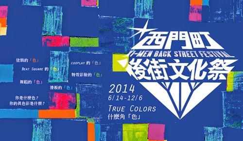 管理部主視覺_backstreet_banner_500x290px.jpg