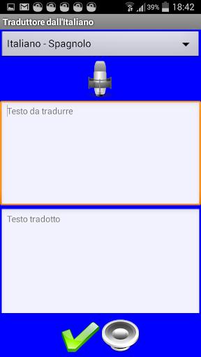 Traduttore