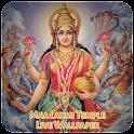 Maa Laxmi Ji Temple LWP icon