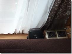 Aufbaulautsprecher im Wohnwagen Detheffs 520V