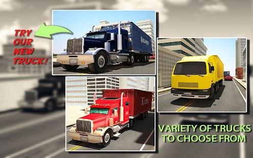 真正的卡车停车场的3D预告片