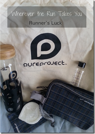 21719ef6d70 Runner s Luck  Brooks Pure Project Apparel Unveiling – I Was There!!