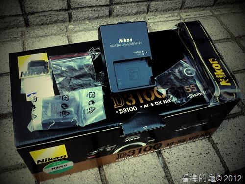 C360_2012-12-08-16-08-00