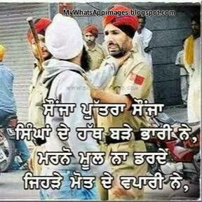 Punjabi Quote image