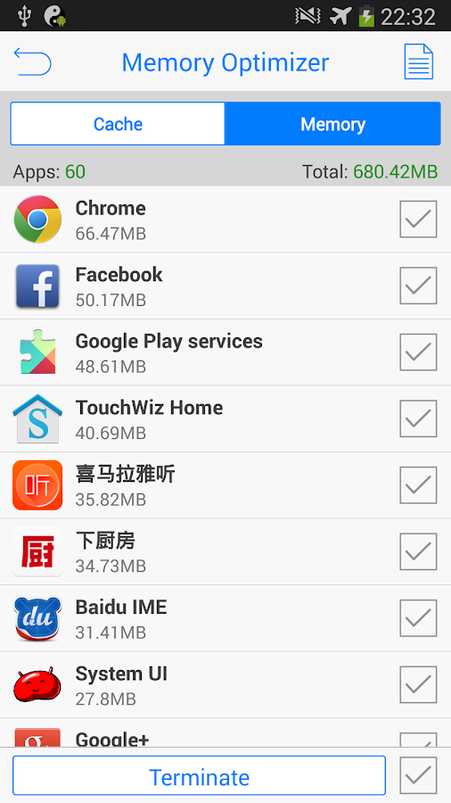 Android Cleaner (Clean) - screenshot