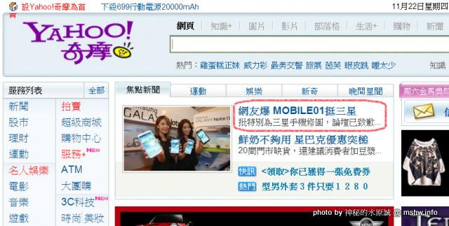 mobile01-b8bc21b1a7df75bb6b6e0218c8c3ad45.jpg