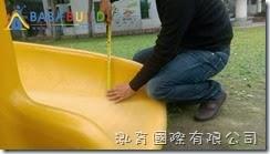 BabyBuild 螺旋滑梯深度檢測