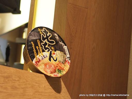"""來自東京池袋的滿足感^^ ...台北大安""""屯京拉麵"""" 區域 午餐 台北市 大安區 拉麵 日式 飲食/食記/吃吃喝喝 麵食類"""