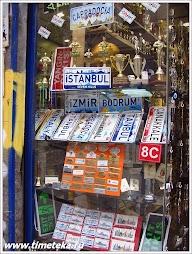 Улица Галип Деде. Стамбул.