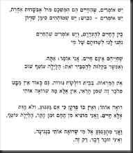 Hebrew.Poem