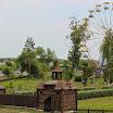 Парк культуры и отдыха.jpg