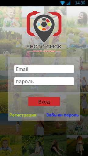 PhotoClick
