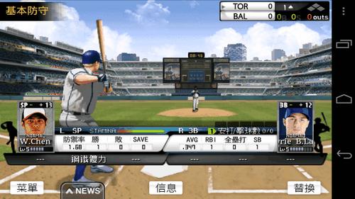 9 局 職業 棒球 2013 破解 版