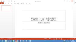 螢幕擷取畫面 (10).png