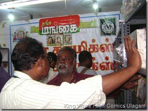 CBF Day 06 Photo 20 Stall No 372 New ComiRade with PP staff Ganesan