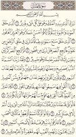 Screenshot of Holy Quran - Moshaf Al Madinah